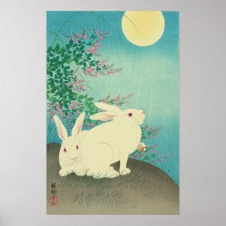 月と兎, 古邨 Rabbits & Moon, Koson, Ukiyo-e Poster