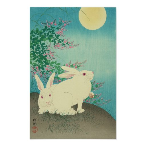 月と兎, conejos y luna, Koson, Ukiyo-e del 古邨 Póster