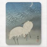 月と白鷺, Egrets y luna, Koson, Ukiyo-e del 古邨 Alfombrilla De Ratones