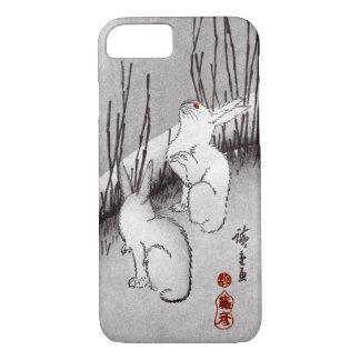 月に兎, 広重 Moon and Rabbits, Hiroshige, Ukiyo-e iPhone 7 Case