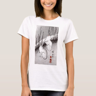 月に兎, 広重 Moon and Rabbits, Hiroshige, Ukiyo-e T-Shirt