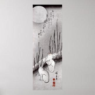 月に兎, luna y conejos, Hiroshige, Ukiyo-e del 広重 Poster