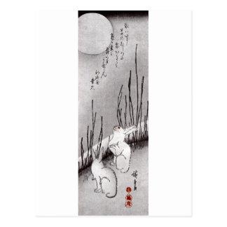 月に兎, luna y conejos, Hiroshige, Ukiyo-e del 広重 Postales