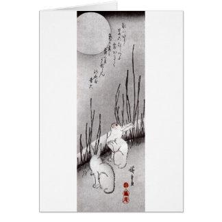 月に兎, luna y conejos, Hiroshige, Ukiyo-e del 広重 Tarjetón