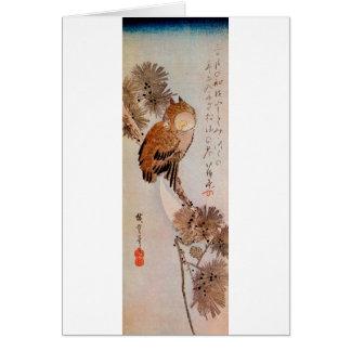 月夜のみみずく, 広重 Moonlight Owl, Hiroshige, Ukiyo-e Greeting Card