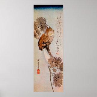 月夜のみみずく, 広重 Moonlight Owl, Hiroshige, Ukiyo-e Poster