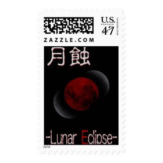 月蝕 -Lunar Eclipse- Postage