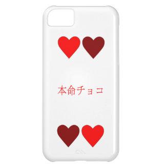 本命チョコ Honmei Choco iPhone 5 Case Valentine's Day