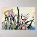 杜若ときりぎりす, iris y saltamontes, Hokusai del 北斎 Posters