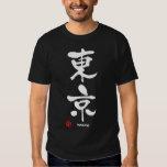 東京, kanji del japonés de Tokio Camisas