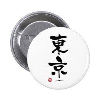 東京, kanji del japonés de Tokio Pin Redondo De 2 Pulgadas