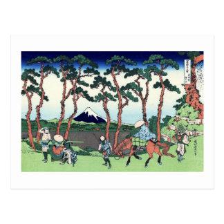 東海道保土ケ谷, 北斎 View Mt.Fuji from Hodogaya, Hokusai Postcard