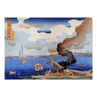 東都三ツ股の図, 国芳, río de Sumida, Kuniyoshi, Ukiyo-e Impresiones