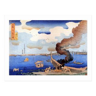 東都三ツ股の図, 国芳, río de Sumida, Kuniyoshi, Ukiyo-e Postal