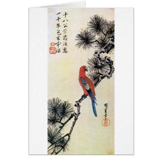 松にインコ, 広重 Pine and Parakeet, Hiroshige, Ukiyo-e Greeting Card