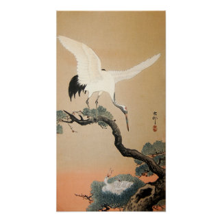 松に鶴, 古邨 Crane on Pine Tree, Koson, Ukiyo-e Poster