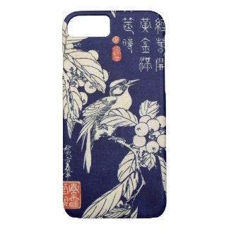 枇杷に鳥, 広重 Bird and Loquat, Hiroshige, Ukiyo-e iPhone 7 Case