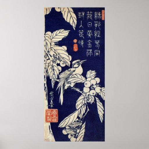 枇杷に鳥, 広重 Bird and Loquat, Hiroshige, Ukiyo-e Poster