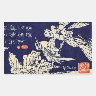 枇杷に鳥, 広重 Bird and Loquat, Hiroshige, Ukiyo-e Rectangular Sticker