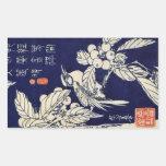 枇杷に鳥, 広重 Bird and Loquat, Hiroshige, Ukiyo-e Rectangle Sticker
