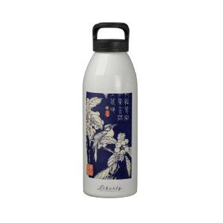 枇杷に鳥, 広重 Bird and Loquat, Hiroshige, Ukiyo-e Water Bottle