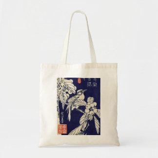 枇杷に鳥, pájaro y Loquat, Hiroshige, Ukiyo-e del 広重 Bolsa Tela Barata