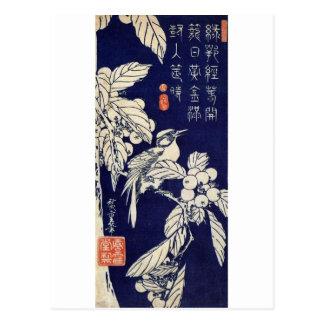 枇杷に鳥, pájaro y Loquat, Hiroshige, Ukiyo-e del 広重 Tarjeta Postal
