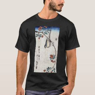 枝垂桜に鳥, 広重 Bird & Weeping Cherry, Hiroshige, Ukiyoe T-Shirt