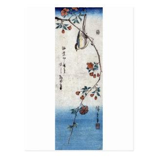 枝垂桜に鳥, pájaro y cereza que llora, Hiroshige, Ukiyo Postal