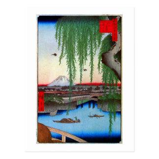 柳と富士, 広重 Willow and Mt. Fuji, Hiroshige, Ukiyo-e Post Cards