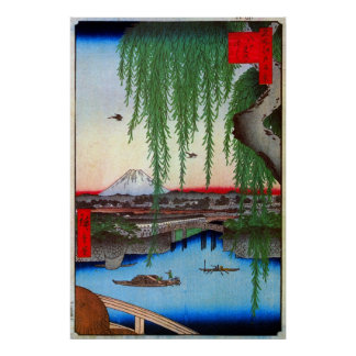 柳と富士, 広重 Willow and Mt. Fuji, Hiroshige, Ukiyo-e Poster
