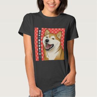 柴犬日本語 japonés de la camisa del kanji de Shiba Inu
