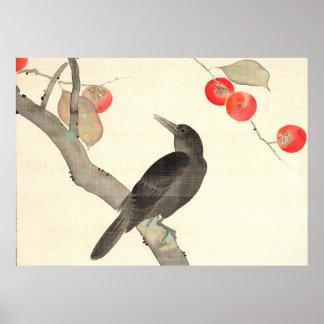 柿に烏, 抱一 Persimmon and Crow, Hōitsu Poster
