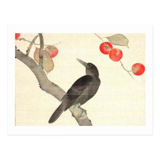 柿に烏, caqui y cuervo, Hōitsu del 抱一 Tarjeta Postal