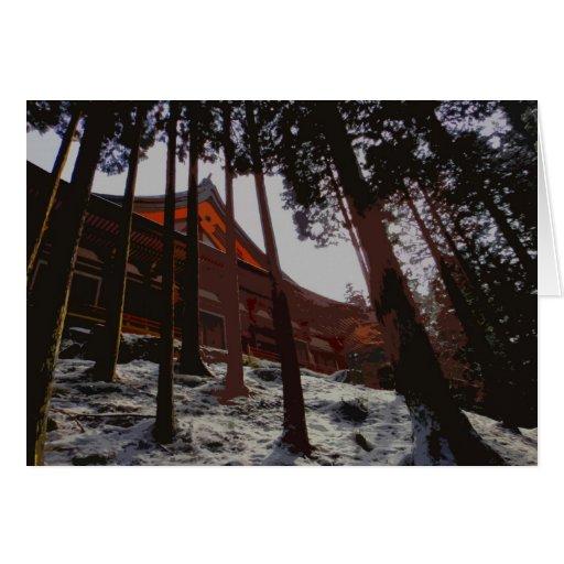 根本中堂比叡山 konpon chido, Mt.Hiei Tarjeta De Felicitación