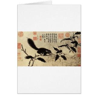 桃枝松鼠图 by  Qian Xuan Card