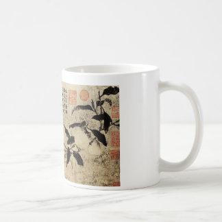 桃枝松鼠图 by  Qian Xuan Coffee Mug