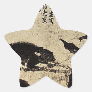 桃枝松鼠图 by  Qian Xuan Star Sticker