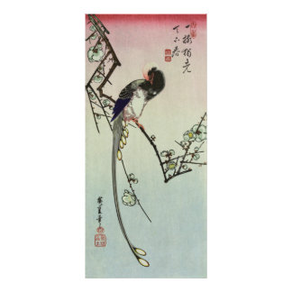 梅に尾長鳥, 広重 Plum Tree and Bird, Hiroshige, Ukiyo-e Poster