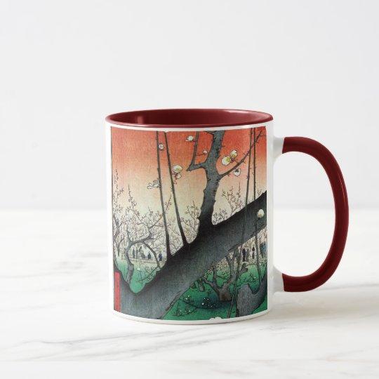 梅の庭園, 広重 Garden of Plum Tree, Hiroshige Mug