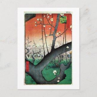 梅の庭園、スモモの木、Hiroshigeの広重の庭 postcard