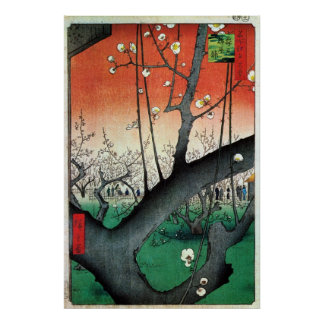 梅の庭園, 広重 Garden of Plum Tree, Hiroshige Poster