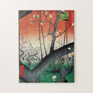 梅の庭園, 広重 Garden of Plum Tree, Hiroshige, Ukiyo-e Puzzle