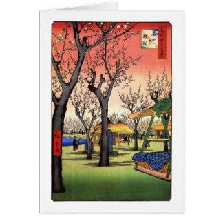 梅の庭園, 広重 Garden of The Plum, Hiroshige Ukiyoe Greeting Card