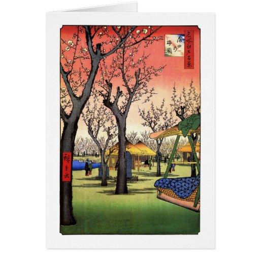 梅の庭園, 広重 Garden of The Plum, Hiroshige Ukiyoe Greeting Cards