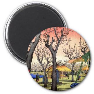 梅の庭園, 広重 Garden of The Plum, Hiroshige Ukiyoe Magnets