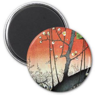 梅の庭園, jardín del 広重 del árbol de ciruelo, Hiroshig Imán De Nevera