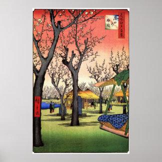 梅の庭園, jardín del ciruelo, Hiroshige Ukiyoe del 広重 Póster