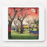 梅の庭園, jardín del ciruelo, Hiroshige Ukiyoe del 広重 Tapetes De Ratones
