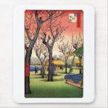 梅の庭園, jardín del ciruelo, Hiroshige Ukiyoe del 広重 Tapete De Ratón